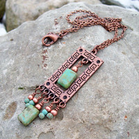 New ~~ Copper Pendant Necklace - Wild Horse of a Gypsy Soul