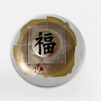Happiness Paperweight by Richard S Jones: Art Glass Paperweight | Artful Home