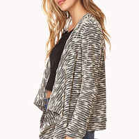 Refined Slub Knit Cardigan