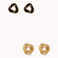 Bold Knotted Stud Set