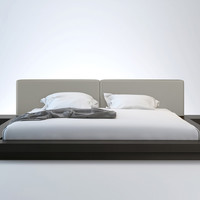 Arata Japanese Platform Bed | HaikuDesigns.com