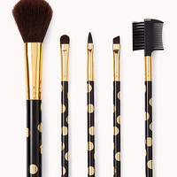 Metallic Polka Dot Cosmetic Brush Set